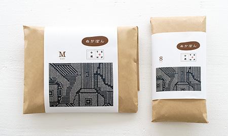 ぬかぽん+tenp02 パッケージ